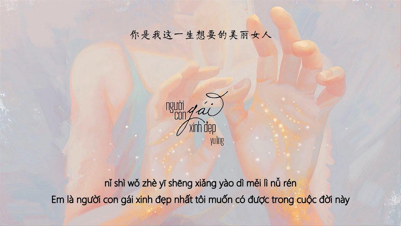 [Vietsub + Pinyin] Người Con Gái Xinh Đẹp – Trình Hưởng (COVER) | 美丽女人 – 程响 (Tik Tok/抖音)