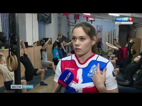 Тягу к спорту Пермский край поддержит материально