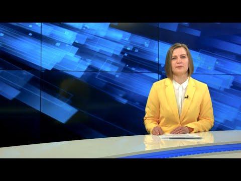 Новости Карелии с Юлией Кучеренко | 17.01.2020