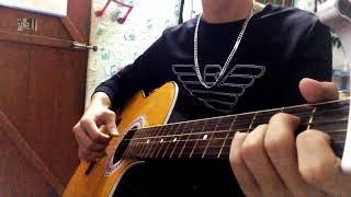 Sống Xa Quê Chẳng Dễ Dàng - Sống Xa Anh Chẳng Dễ Dàng Guitar Cover | Liêu Popper