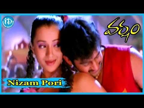 Nizam Pori Song || Varsham Movie Songs  || Devi Sri Prasad Songs ||  Prabhas, Trisha