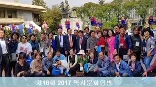 20180323 2017년 장흥문화원 정기총회 사업동영…