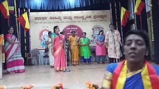 Theme and comedy drama from shreematha  Vasavi Mahila mandalali Mavalli
