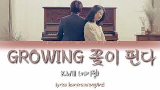 Lirik lagu K.Will - Growing lyrics han/rom/ind/eng