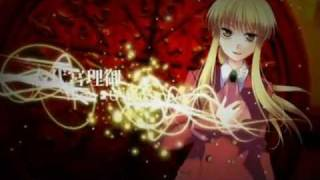 Umineko Motion Graphic