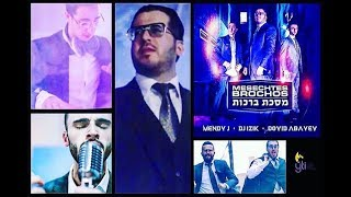 Mendy J - MESECHTAS BRACHOS - #PURIM2018 ft. DJ Izik, Dovid Abayev (Official Music Video)