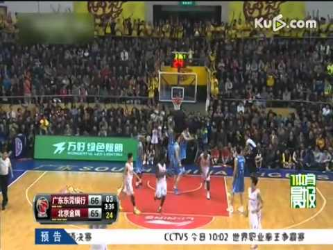 Stephon Marbury scores 43 in CBA semifinals Game 3 (Beijing vs Guangdong)