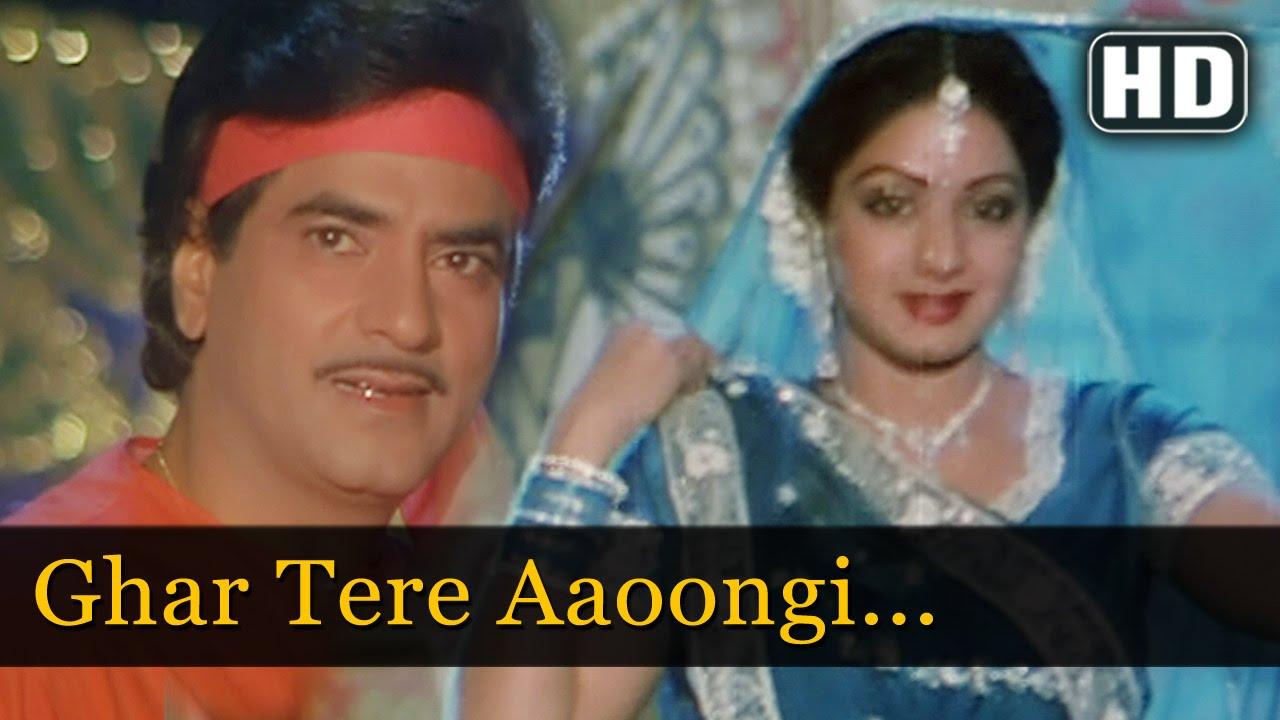 Sansar | संसार | full hindi movie | raj babbar, rekha, anupam.
