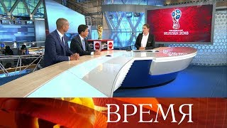 Встудию Первого канала прибыл Кубок Чемпионата мира пофутболу FIFA.