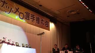 2016年11月27日に足利健康ランド(栃木県足利市)のカラオケイベント「...