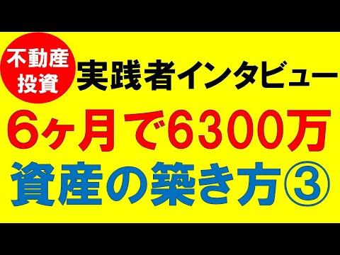 450hp ファームウェア デコード