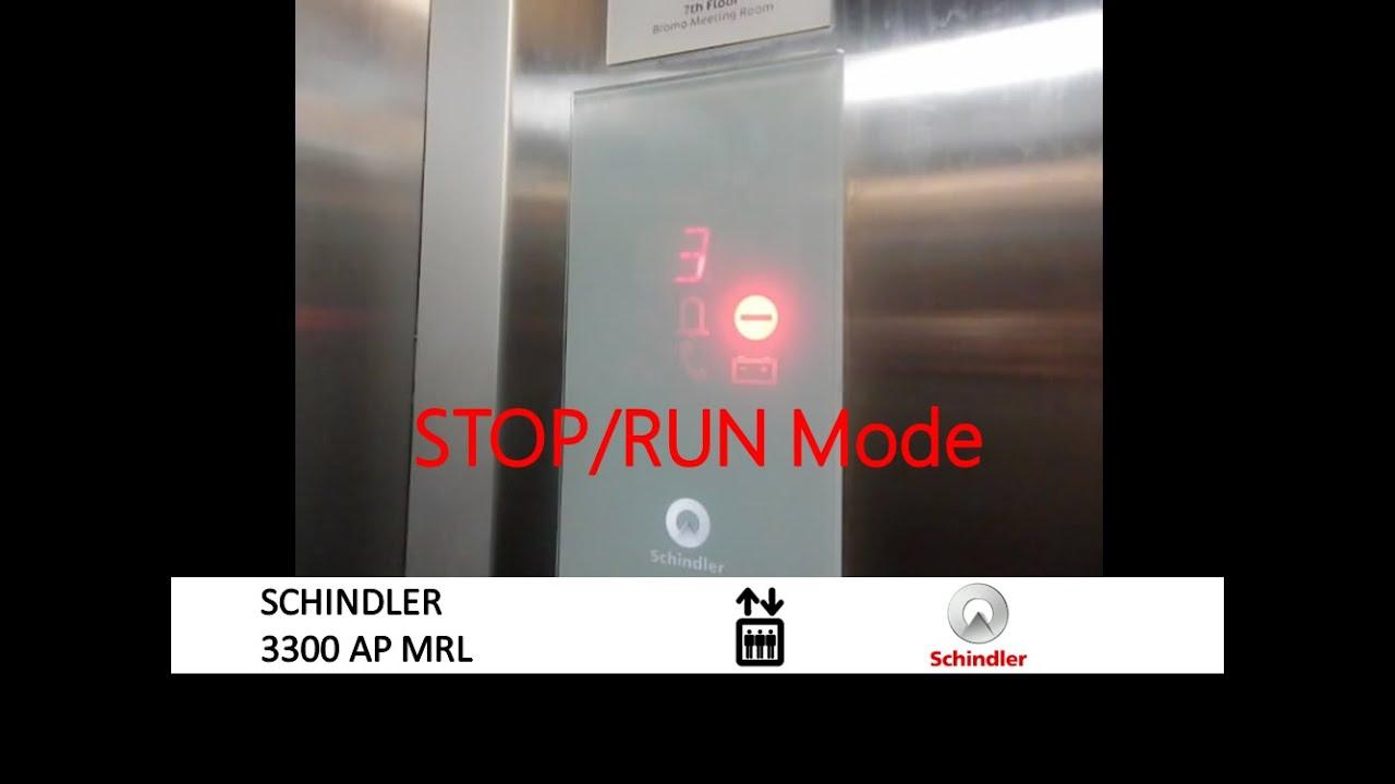 schindler 3300 ap elevator on stop run mode youtube rh youtube com Schindler Elevator Wall Pads Schindler HT Elevator