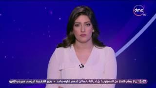 الأخبار - ميشال عون يؤجل إنعقاد البرلمان اللبناني لمدة شهر