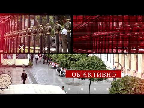 Інформаційне Агентство АСС: Новини Чернівців та Буковини - Інформаційне агентство АСС
