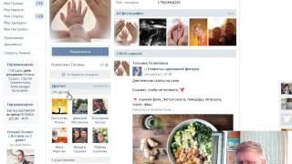 Смотреть видео поиск людей вконтакте без регистрации бесплатно