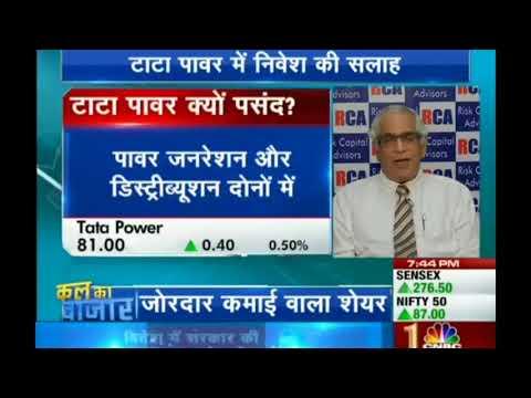 MBstocks | DD Sharma's Value Pick Tata Power