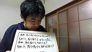 関西人なら普通で、有名なネタかな? 他の地方の人でも分かるかな? 寒...