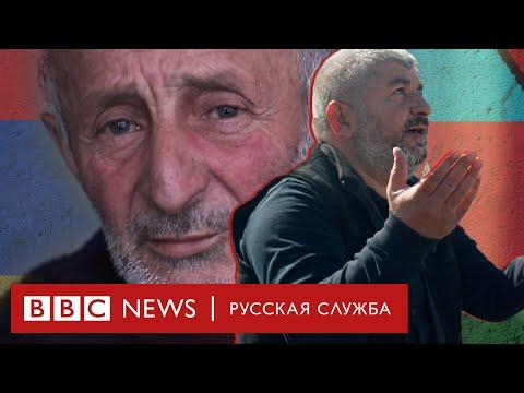 Нагорный Карабах: жизнь после войны | Документальный фильм Би-би-си