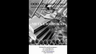 Купить фланцы(, 2013-11-18T05:42:02.000Z)