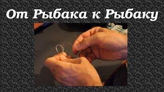 getlinkyoutube.com-Как привязать крючок с лопаточкой или петлей? Узел Клинч. Рыбак рыбачок. Fishing gear