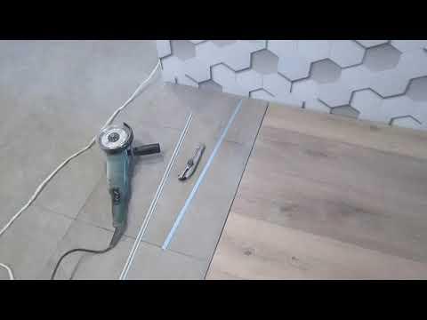 Как самому  оформить и  надёжно соединить примыкание ламината  к  плитке на полу.