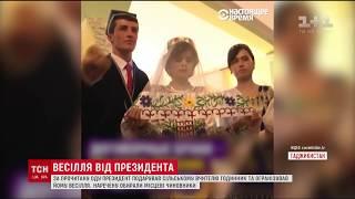 Президент Таджикистану подарував сільському учителю розкішне весілля за вірш про себе