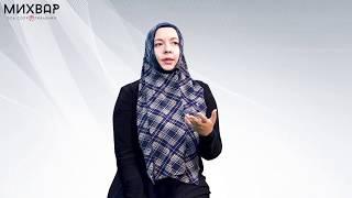 Такфиристский контингент: так ли опасны русские мусульмане?
