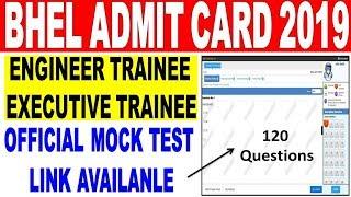 BHEL Engineer & Executive Trainee Admit Card | BHEL Trainee Mock Test Link | Bhel Trainee Exam 2019