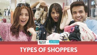 FilterCopy | Types Of Shoppers | Ft. Barkha Singh, Ayush Mehra, Viraj and Madhu
