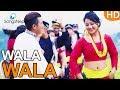 Download Wala Wala - Bijaya Thokar and Jitu Lopchan | New Tamang Lok Selo Song 2017 MP3 song and Music Video