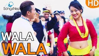 Wala Wala - Bijaya Thokar and Jitu Lopchan | New Tamang Lok Selo Song 2017