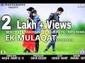 Ek Mulakaat (Iswara Deep) Sambalpuri HD Treasure 2017