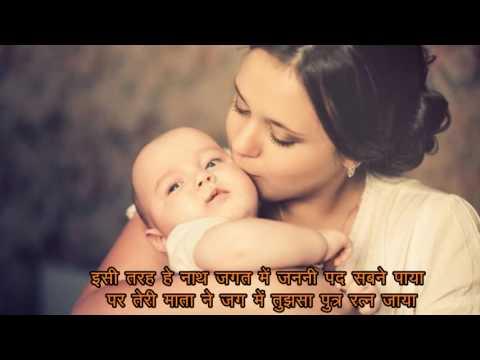 Shri Bhaktamar Stotra | Gaatha 22 | Hindi Understanding | JP Guruji