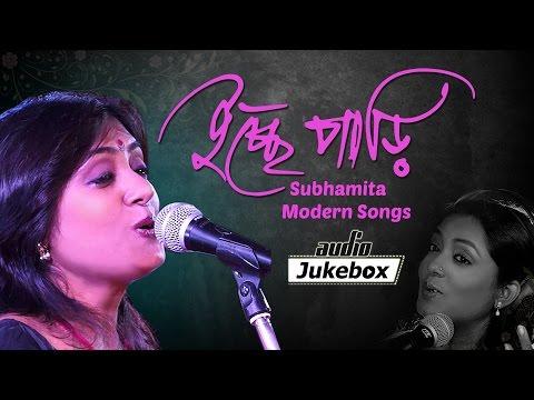 Icchhe Paari - Modern Bengali Songs -  Subhamita - Bangla Audio Jukebox