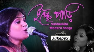 Icchhe Paari - Modern Bengali Songs -  Subhamita - Bangla Audio Jukebox