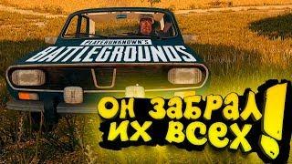 ОН ЗАБРАЛ ИХ ВСЕХ! - ШИМОРО ПРОТИВ СКВАДОВ - ГАЙД! - Battlegrounds