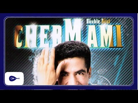 Cheb Mami - Double Best: Cheb Mami