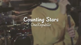 【금사향X알새우】 Counting Stars - OneRepublic (cover)