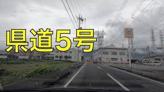 県道5号(四国中央市川之江町⇒四国中央市上分町) /  Shikokuchuo City