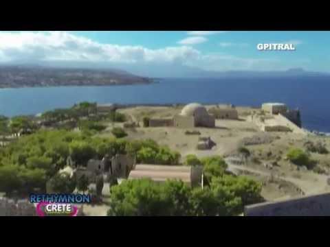 Ρέθυμνο Rethymnon Crete Travel Tour Guide