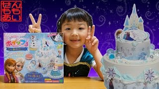 ホイップる アナと雪の女王セット thumbnail