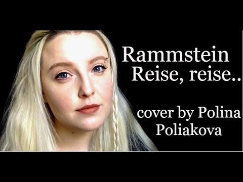 Rammstein - Reise, Reise | Polina Poliakova cover