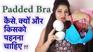 Padded Bra कैसे, क्यों और किसको पहनना चाहिए? जानिए सही SIZE नापना