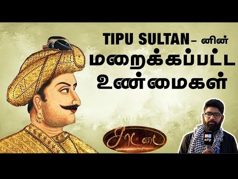 Real History of Tipu Sultan   Saatai - Dude Vicky   IBC Tamil