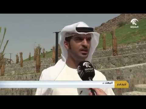 Development of Showka Dam United Arab Emirates Sharjah News