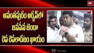 Ananthapuram Janasena MLA Candidate Varun Face to Face    Ananthapuram Dist    Pawan Kalyan   99TV