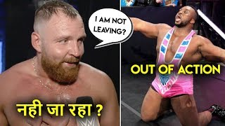 What ? Dean Not LEAVING WWE ! WWE Stars QUIT WWE ! Big Superstars INJURY After WM35