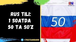 Скачать RUS TILI 1SOATDA 50TA SO Z