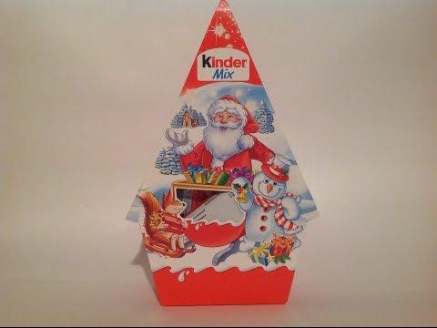 Открываем новогодний набор Киндер Mix kinder