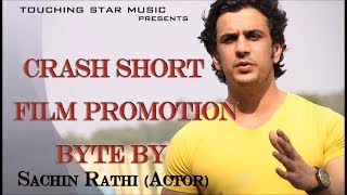Sachin Rathi Film Promotion Byte|Crash-The Life In Crisis|Short Film|Road Accident Safety|TSF|